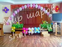 Оформление сцены для детского праздника