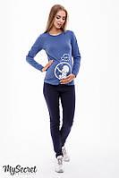 Брюки-skinny для беременных NAOMI NEW, из стрейчевого материала, синие*, фото 1