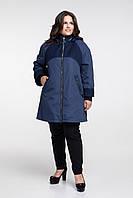 Длинная куртка из комбинированной ткани, с 48 по 72 размер, фото 1