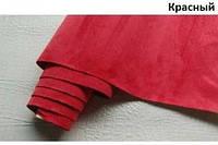 Пленка Алькантара самоклеющаяся красная для автомобиля