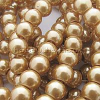 Жемчуг керамический 8 мм золотисто-коричневый (100-110 шт)