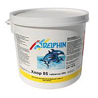 Химия для бассейнов - Delphin Хлор 85 (таблетки 200 г)  5кг., фото 1