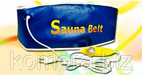 Пояс для Схуднення Sauna Belt Сауна Белт