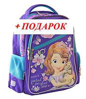 Ранец  школьный ортопедичний 1 Вересня для девочки S-23 Sofia 555271