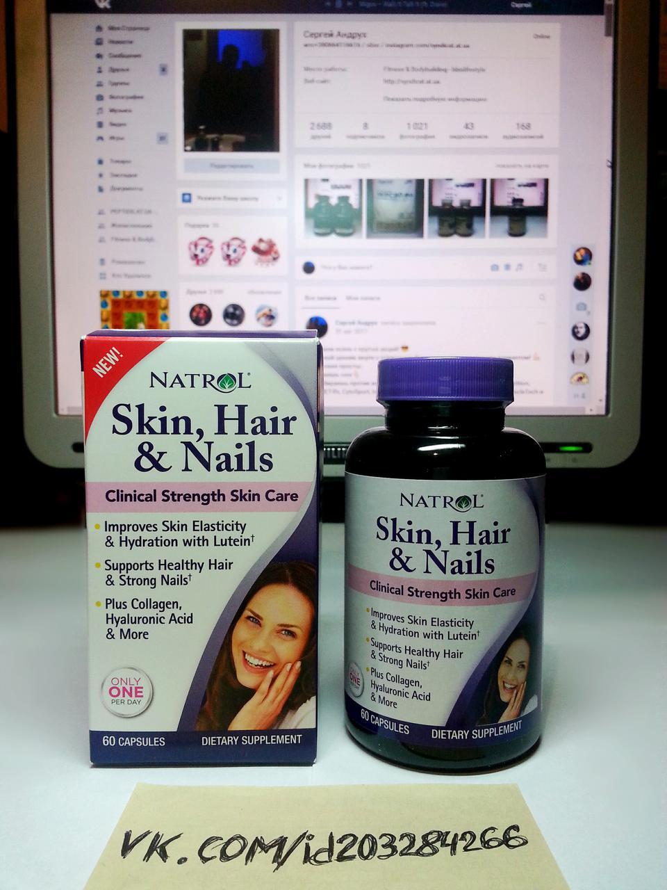 Natrol Skin Hair Nails 60 капсул