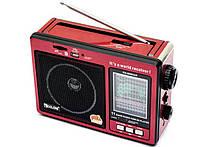 Радиоприемник Golon RX 006 Радио am, фото 1