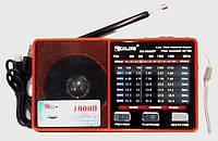 Радиоприемник Golon RX BT 8866 Радио am, фото 1