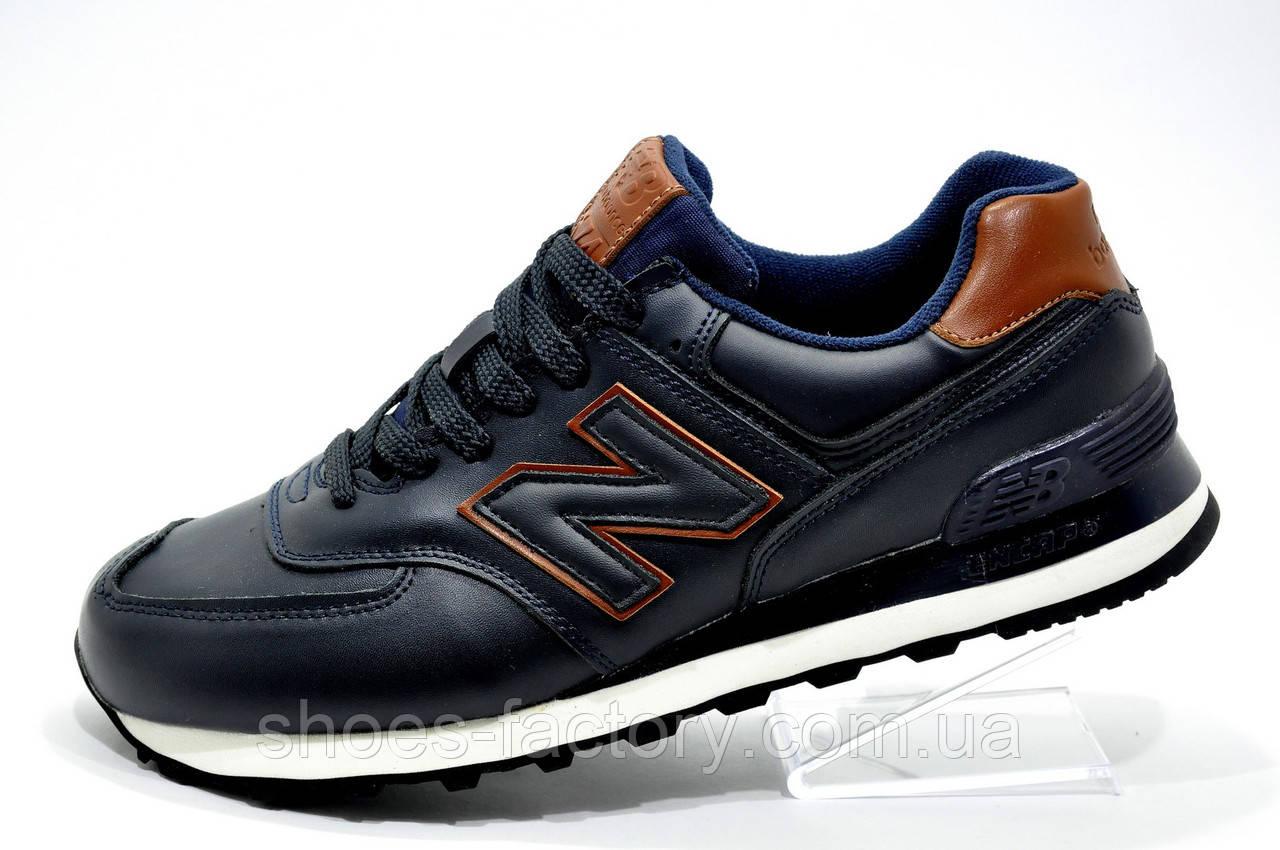 Мужские кроссовки в стиле New Balance 574 Premium, Кожаные