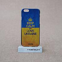 Чехол Ukraine iPhone 6 Keep Calm and Love