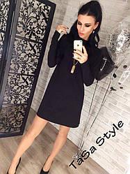 Платье  женское черное , очень красивое.