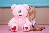 Плюшевый Мишка Сеня (5) 140 см розовый мягкая игрушка мишка медведь на подарок