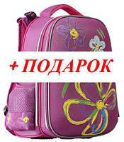Ранец ортопедический каркасный для девочки SchoolCase Flowers CLASS арт. 9818