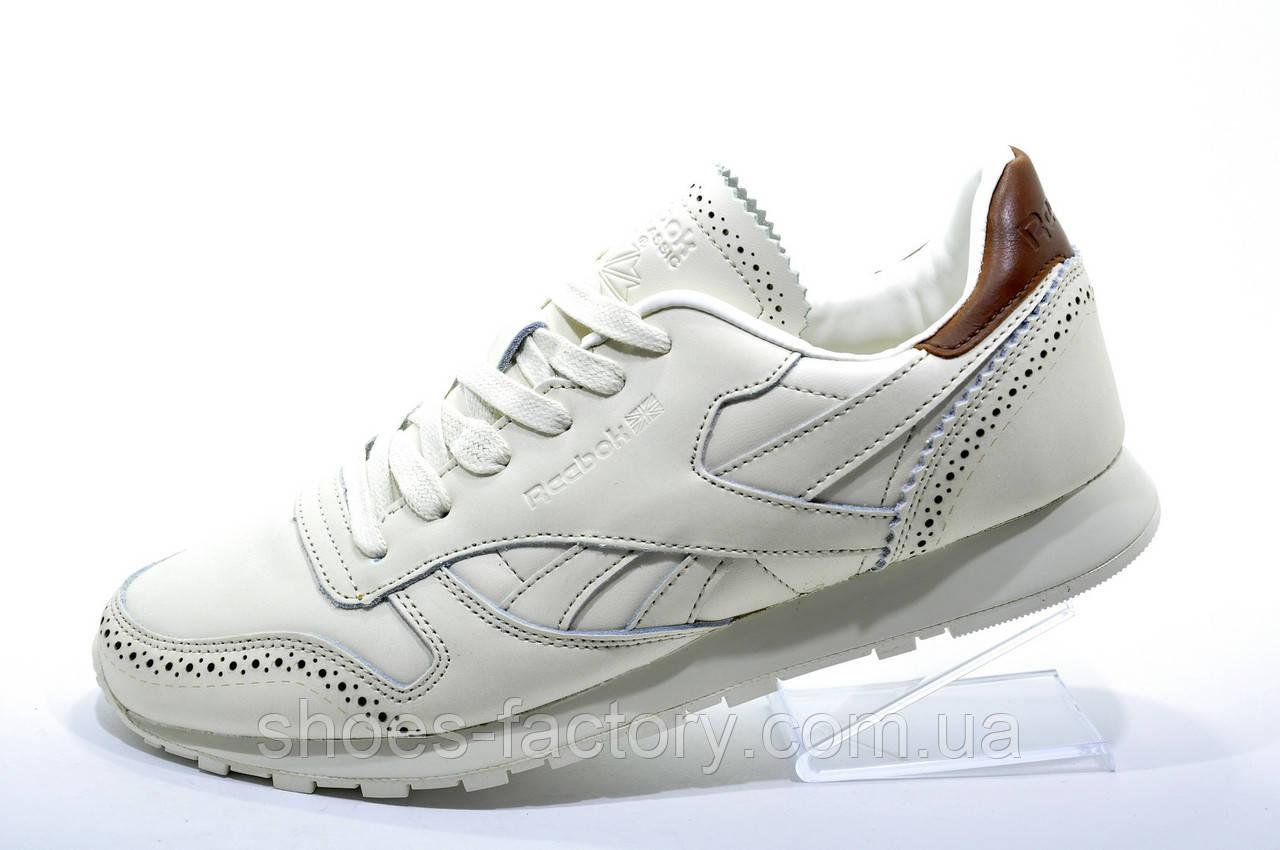 Кожаные кроссовки в стиле Reebok Classic Leather Lux CF