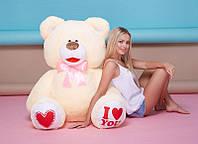 Мишка на подарок Сеня (5) 140 см персик медведь плюшевый метровый мишка большой медведь плюшевий ведмідь