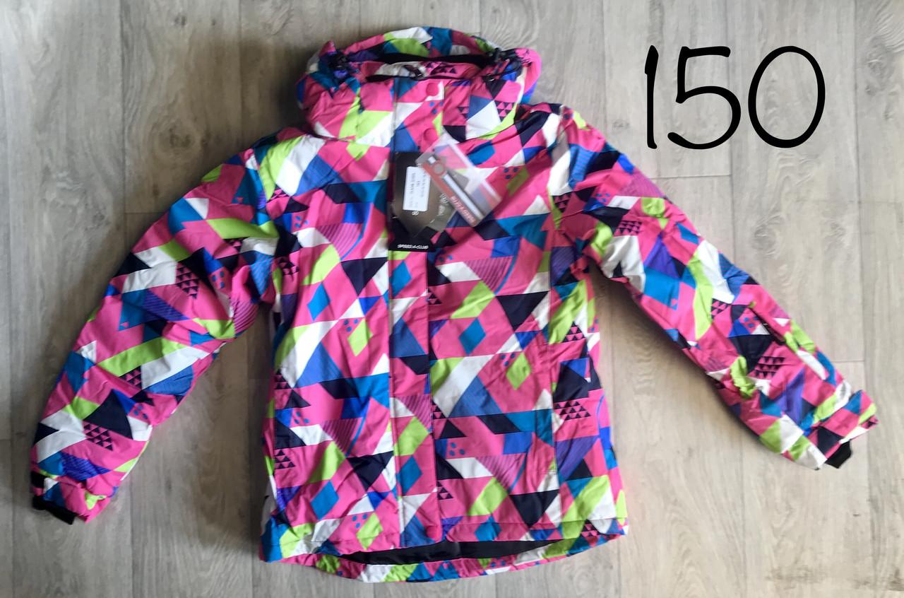 Зимняя горнолыжная куртка для девочки Польша,мембрана 10 000,128-164