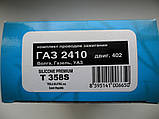 Провода высоковольтные ГАЗ 2410 ГАЗЕЛЬ ВОЛГА УАЗ 402 двиг.Тесла TESLA T358S silicone premium, фото 2