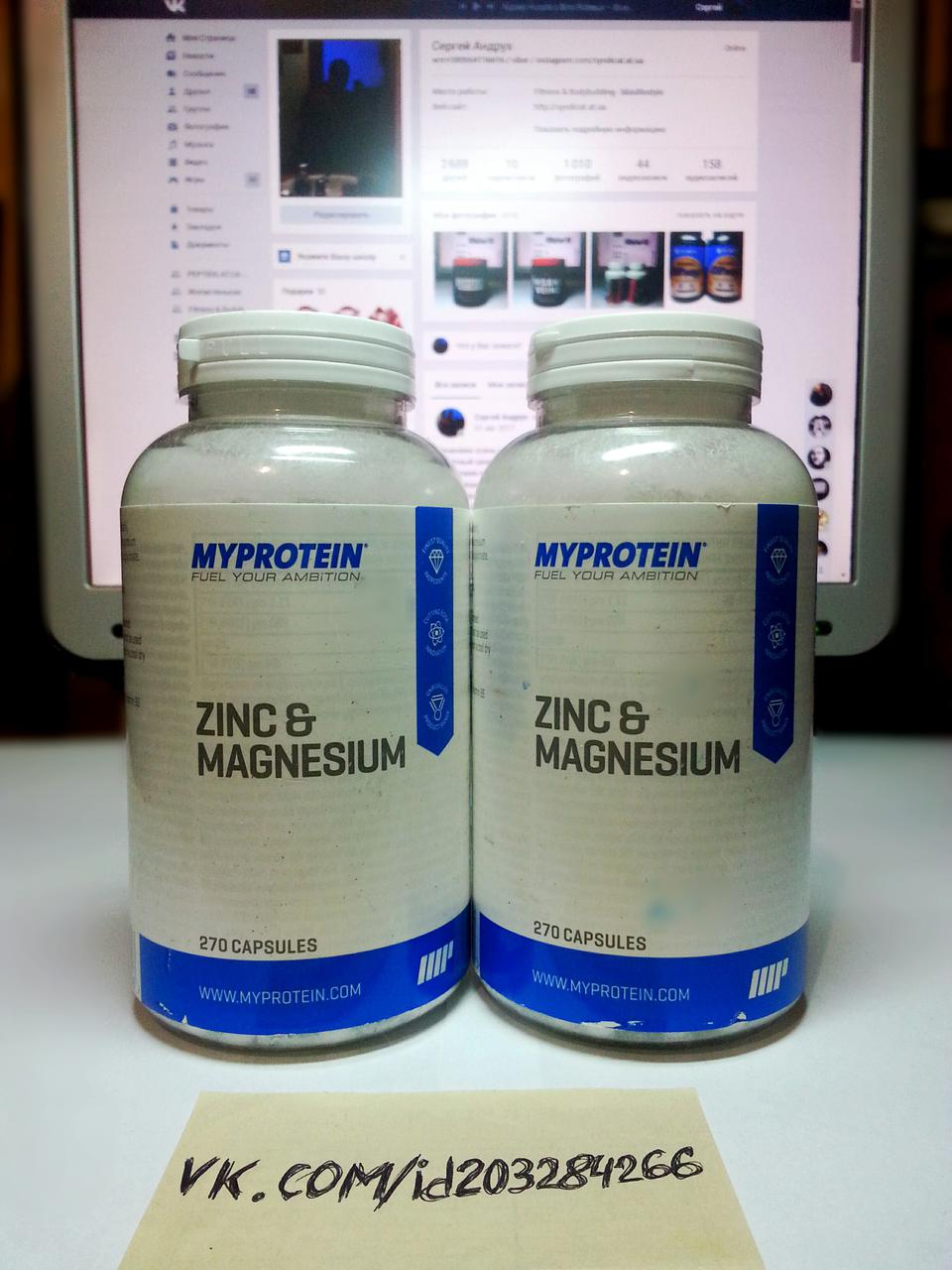 MyProtein Zinc and Magnesium 270 капсул
