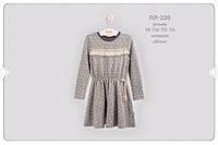 Трикотажное платье для девочки ПЛ220
