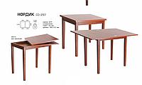 Стол деревянный раскладной Нордик Мелитопольмебель