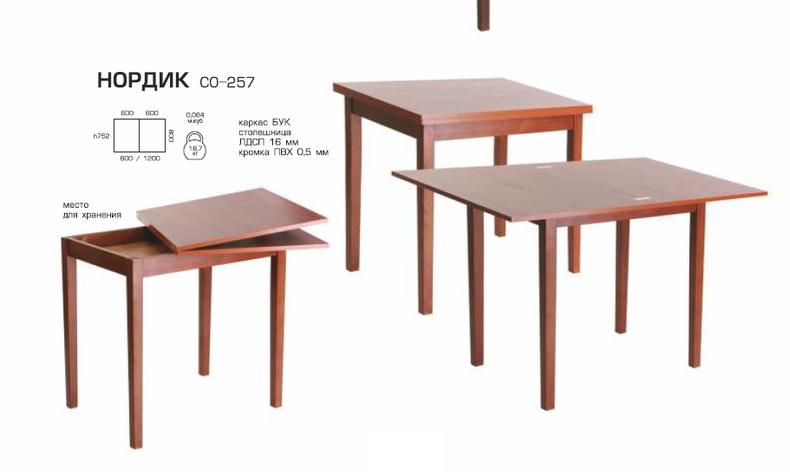 Стол деревянный раскладной Нордик Мелитопольмебель, фото 2