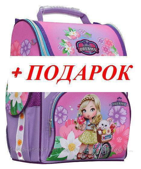 Ранец рюкзак школьный каркасный Girl's Dreams CLASS арт. 9800