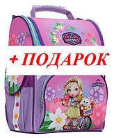 Ранец рюкзак школьный каркасный Girl's Dreams CLASS арт. 9800, фото 1