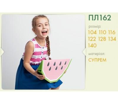 Легкое платье для девочки супрем размеры 104, 110, 116, 128, 122