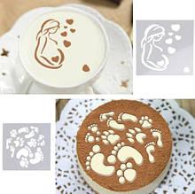 Набор трафаретов для торта, кофе