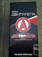 Поршневая группа МТЗ-80, МТЗ-82, ЮМЗ Д-240, Д-65, Д -50 4 канавки, фото 1