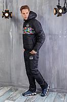 Мужской теплый костюм / плащевка, синтепон 200 / Украина 47-1151, фото 1