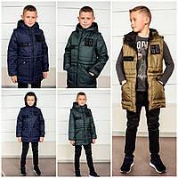 """Модная демисезонная куртка жилет для мальчика """"Дарк"""" (34-42р)., фото 1"""