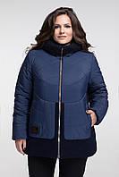 Утепленная куртка с меховой отделкой, с 48 по 60 размер , фото 1