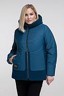 Куртка женская с меховой отделкой, с 48 по 60 размер , фото 1