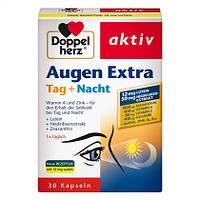 Doppelherz aktiv Augen Extra Tag + Nacht - Витамины и микроэлементы для улучшения зрения