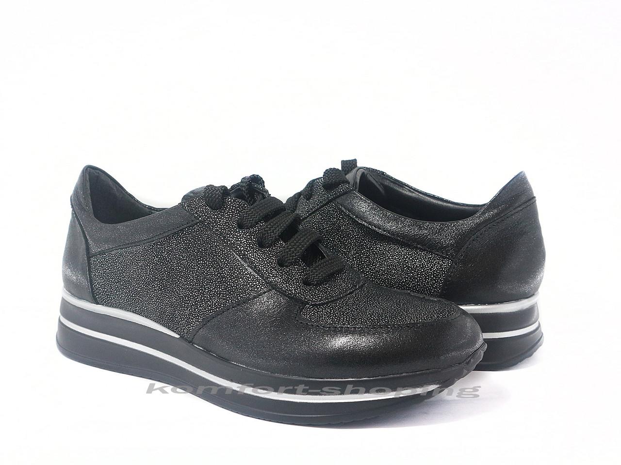 Женские кожаные кроссовки на шнуровке , черные +сербро V 1201