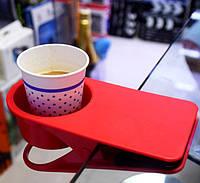 Прищепка держатель на стол под стакан