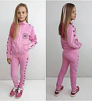 43da5cd5 Детский спортивный костюм розовый в Украине. Сравнить цены, купить ...
