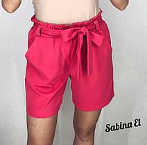 Шорты высокая талия с поясом завязкой костюмка, фото 2