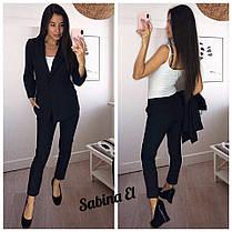 Костюм брюки и пиджак с карманами деловой стиль, фото 2