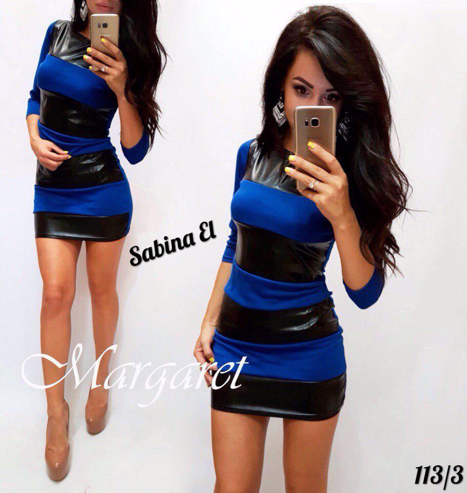 Платье короткое в полоску эко кожа и трикотаж