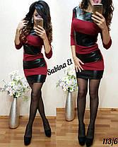 Платье короткое в полоску эко кожа и трикотаж, фото 2