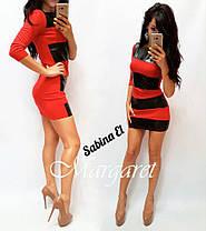 Платье короткое в полоску эко кожа и трикотаж, фото 3