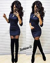 Платье мини обтягивающее с декольте и рукавом, фото 3