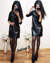 Платье спереди эко кожа сзади дайвинг, фото 3