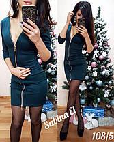 Платье мини на молнии с декольте с рукавами, фото 2