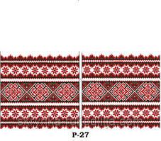 Заготовка для вишивки рушника, 50х220 см, габардин/домоткане полотно