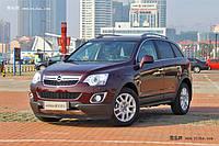 DRL штатные дневные ходовые огни LED- DRL для Opel Antara 2012+