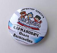 Медали и значки первоклассникам для Русскоязычного детского образовательного центра «АБВГДейка», г. Тренто, Италия.