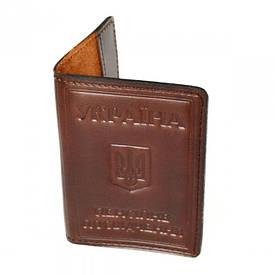 Обложка на пенсионное удостоверение под книжку