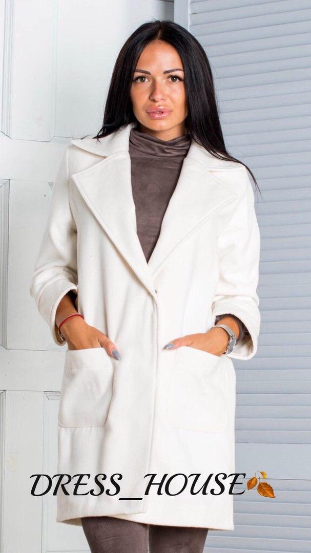 Женское кашемировое пальто оверсайз в расцветках p-5pt77